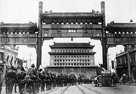 Japanese soldiers enter Beijing's Forbidden City, August 1937