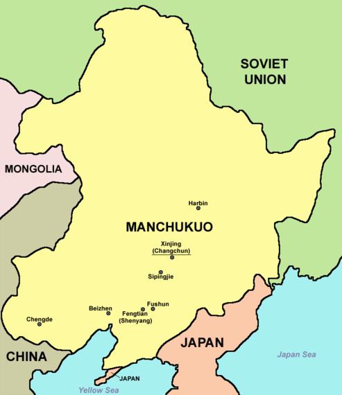 Japanese puppet state Manchukuo, 1931–1945