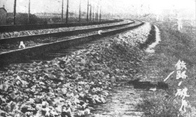 Supposedly damaged South Manchuria Railway tracks