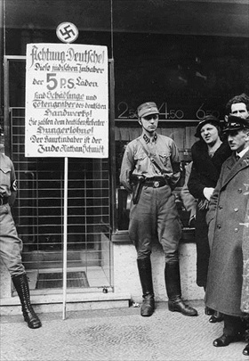 Sturmabteilung (SA), or Brownshirts, boycott of Jewish businesses, April 1, 1933