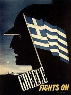 U.S. publicity poster: Greece Fights On