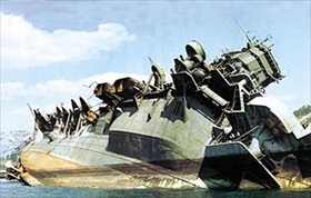 Capsized carrier Amagi, Kure harbor, July 1945