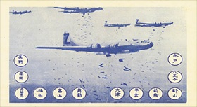 LeMay bombing leaflet