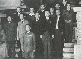 Konoe in postwar Higashikuni cabinet