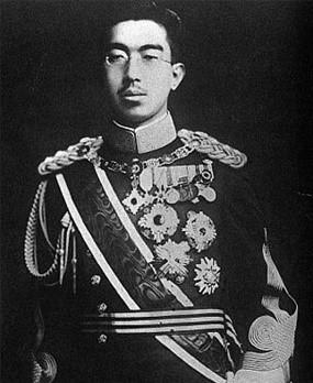Potsdam Declaration: Japanese Emperor Hirohito