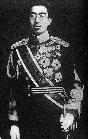 Wartime photo of Emperor Hirohito