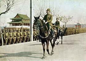 Rape of Nanking: Gen. Iwane Matsui (1878–1948) and Prince Asaka, Nanjing, December 17, 1937