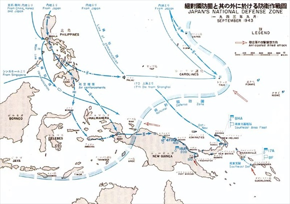 Japan's National Defense Zone, September 1943