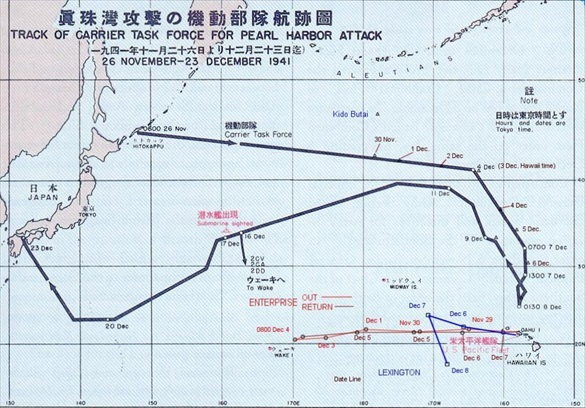 Route of the Japanese Pearl Harbor Striking Force, December 1941