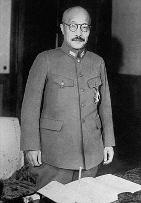 Wartime photograph of Hideki Tōjō, 1884–1948