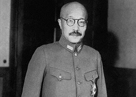 Gen. Hideki Tōjō, 1940