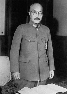 Gen. Hideki Tōjō, 1884–1948
