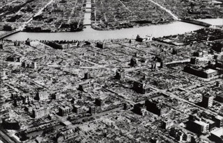 Devastated Tokyo commercial district, March 1945
