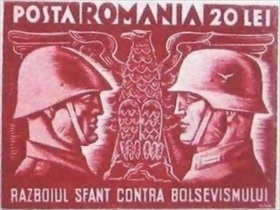 Romanian stamp, 1941, touting Romanian-German military alliance