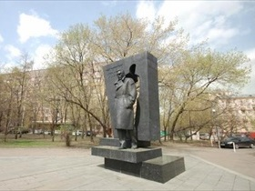Richard Sorge memorial, Moscow park