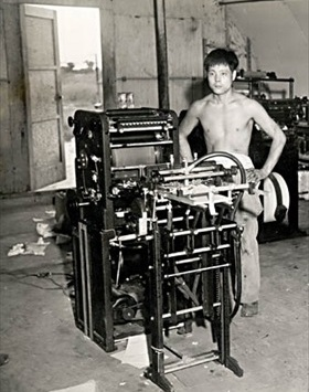 U.S. Office of War Information: Japanese POW operates OWI printing press