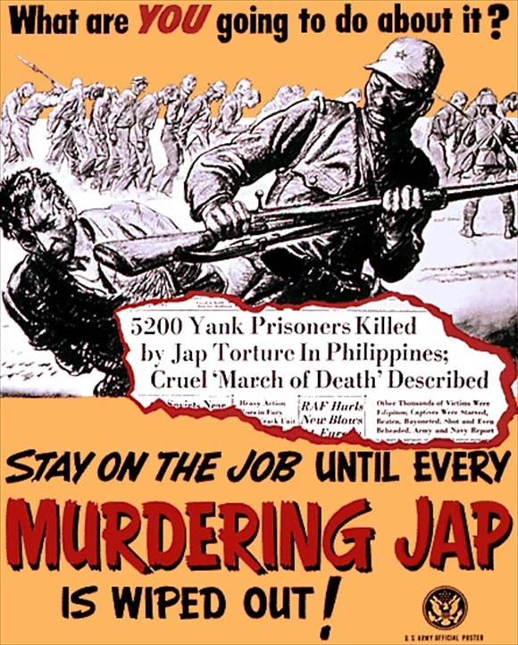 Anti-Japanese U.S. Army poster